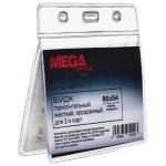 Бейдж без держателя Pro Mega Оffice 85х54мм, прозрачный, для 2-х карт, жесткий