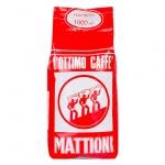 Кофе в зернах Hausbrandt Mattioni (Маттиони) 1кг, пачка