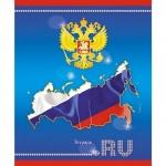 Тетрадь общая Апплика Российские символы синяя, А5, 48 листов, в клетку, на скрепке, мелованный картон