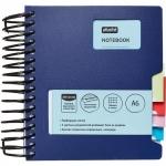 Блокнот Attache Office book синий, А6, 200 листов, в клетку, на спирали, картон, с разделителями