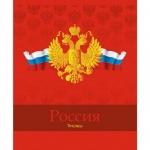 Тетрадь общая Апплика Российские символы красная, А5, 48 листов, в клетку, на скрепке, мелованный картон