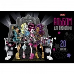 Альбом для рисования Hatber Monster High, A4, 100г/м2, 20 листов, на скрепке