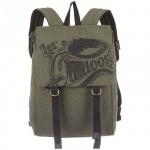 Рюкзак для мальчиков Grizzly болотный, RU-620-1