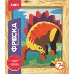 Фреска-картина из песка Lori Стегозавр