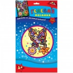 Мозаика гелевая Апплика Бабочка, 10х15см