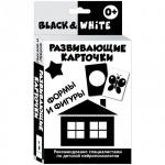 Игра обучающая Росмэн Black & White Формы и фигуры, 32шт