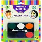 Грим для лица Фабрика Фантазий 6 цветов, с кистью-аппликатором, черная пластиковая палитра
