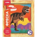 Фреска-картина из песка Lori Тиранозавр
