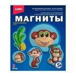 Набор для изготовления магнитов Lori Озорные обезьянки, гипс