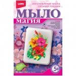 Набор для мыловарения Lori Мыло Магия Цветочный аромат