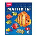 Набор для изготовления магнитов Lori Коралловые рыбки, гипс