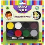 Грим для лица Фабрика Фантазий 8 цветов, с кистью-аппликатором, черная пластиковая палитра