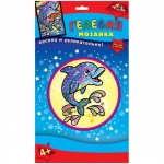 Мозаика гелевая Апплика Дельфин, 10х15см
