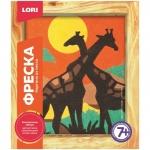 Фреска-картина из песка Lori, африканские жирафы