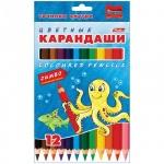 Набор цветных карандашей Hatber Jumbo Морская семейка 12 цветов, утолщенные