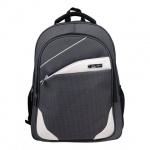 Рюкзак универсальный Brauberg Sprinter, серо-белый, ткань