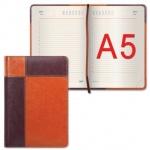 Ежедневник недатированный Galant Kassel коричневый, А5, 176л, искусственная кожа