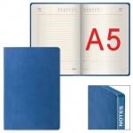 Ежедневник недатированный Galant Bastian синий, А5, 176л, искусственная кожа