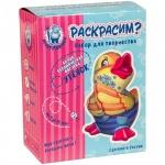 Набор для росписи изделий из керамики Игрографика Утенок, с цветными карандашами