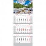 Календарь квартальный Office Space Standard Горный пейзаж, 3-х бл., 3 гр., с бегунком, 2017