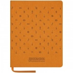 Дневник для музыкальной школы Greenwich Line Vivella-Инструменты, искусственная кожа