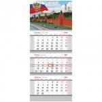Календарь квартальный Office Space Standard Российская символика, 3-х бл., 3 гр., с бегунком, 2017