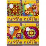 Цветной картон Биджи 4 цвета, А4, 4 листа, гофрированный, флуоресцентный, Ассорти