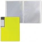 Папка файловая Hatber HD неоново-желтая, A4, на 20 файлов