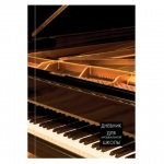 Дневник для музыкальной школы Brauberg Концерт, твердая обложка