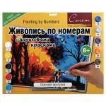Картина по номерам Невская Палитра Сонет Осенняя прогулка, А3, с акриловыми красками, с кистью