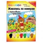 Картина по номерам Невская Палитра Цветик Медвежонок, А4, с акриловыми красками, с кистью
