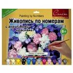 Картина по номерам Невская Палитра Сонет Пионы и гортензия, А3, с акриловыми красками, с кистью