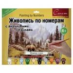 Картина по номерам Невская Палитра Сонет Медведь у реки, А3, с акриловыми красками, с кистью