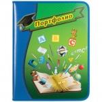 Портфолио школьника на кольцах зеленое, 8 файлов, A4, ламинированный картон