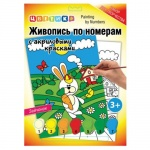 Картина по номерам Невская Палитра Цветик Зайчонок, А4, с акриловыми красками, с кистью