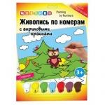 Картина по номерам Невская Палитра Цветик Совенок, А4, с акриловыми красками, с кистью