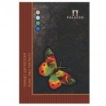 Папка для пастели Palazzo Бабочка A4, 200г/м2, 20 листов, тонированная, 4 цвета