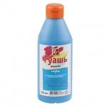 Гуашь Луч Классика, бутылка с дозатором, 500мл