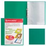 Портфолио школьника Brauberg на кольцах зеленое, 20 файлов, A4, пластик