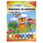Картина по номерам Невская Палитра Цветик Котенок, А4, с акриловыми красками, с кистью