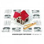 Альбом для черчения Artspace А4, 160г/м2, 40 листов, без рамки, на склейке