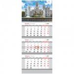 Календарь квартальный Office Space Standard Фонтан, 3-х бл., 3 гр., с бегунком, 2017