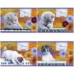 Тетрадь для нот Bg Пушистые музыканты, А5, 16 листов, горизонтальная, на скрепке, мелованный картон