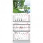 Календарь квартальный Office Space Standard Российские просторы, 3-х бл., 3 гр., с бегунком, 2017