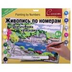 Картина по номерам Невская Палитра Сонет Ривьера, А3, с акриловыми красками, с кистью