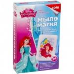 Набор для мыловарения Lori Мыло Магия Disney Ариэль