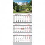 Календарь квартальный Office Space Standard Замок, 3-х бл., 3 гр., с бегунком, 2017
