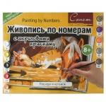 Картина по номерам Невская Палитра Сонет Лошади и котенок, А3, с акриловыми красками, с кистью