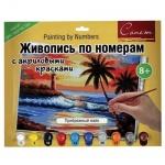 Картина по номерам Невская Палитра Сонет Прибрежный маяк, А3, с акриловыми красками, с кистью