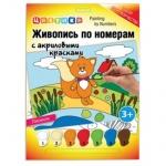 Картина по номерам Невская Палитра Цветик Лисенок, А4, с акриловыми красками, с кистью
